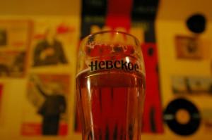 Bierglas Russland