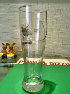 Bierglas Gutmann