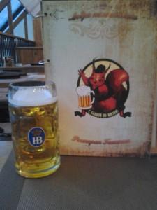 Bierglas Eichhörnchen Bier, HB Bierglas