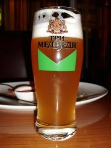 3 Bären Bierglas, Elborg Glass, Moskau